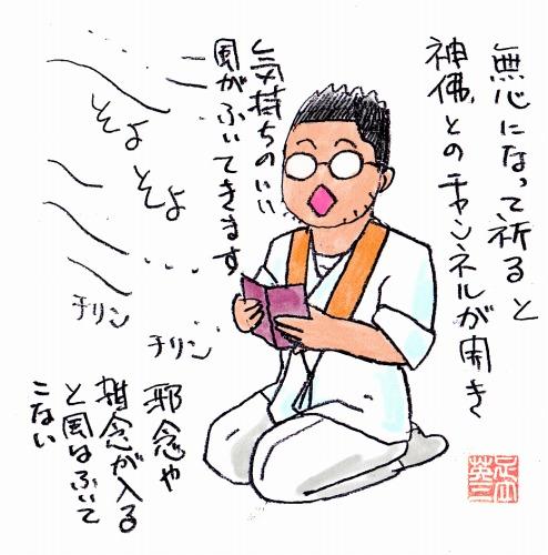 kizui03.jpg