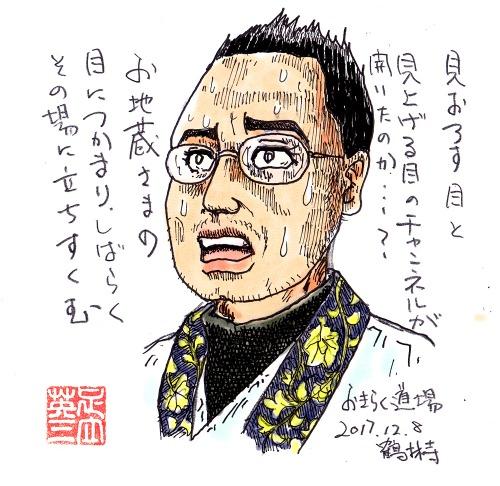 kizui04.jpg
