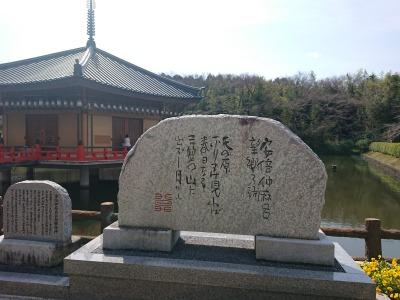 monjyu-04.jpg
