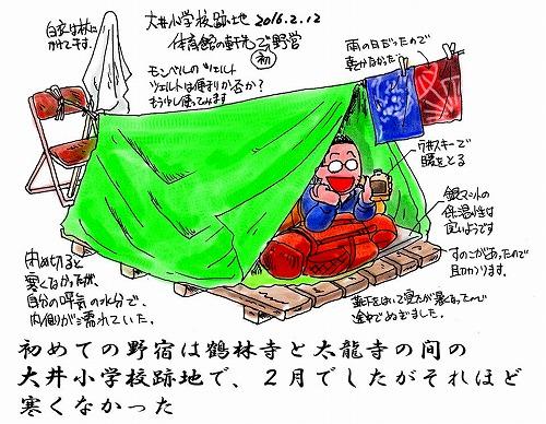 nojyuku-01.jpg