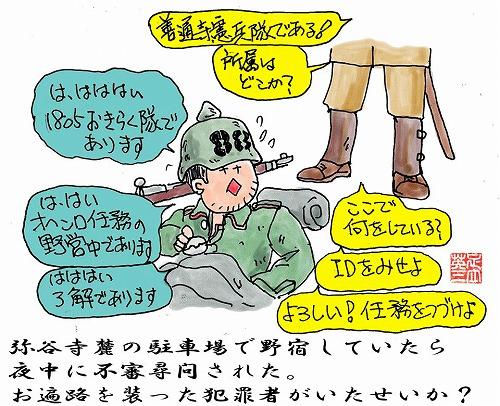 nojyuku-04.jpg