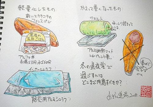 nojyuku-07.jpg