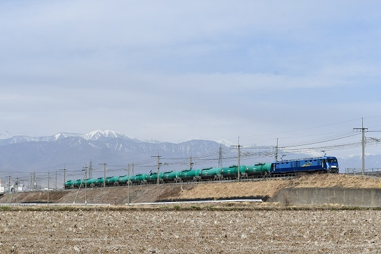 2020年3月21日撮影 東線貨物2080レ EH200-5号機 その1