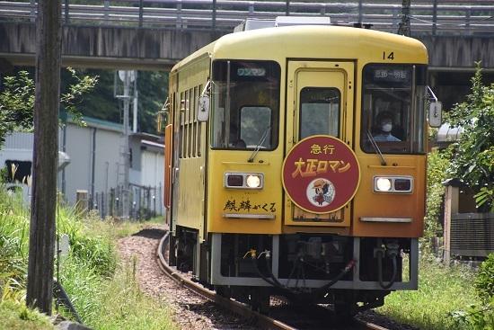 2020年8月30日撮影 明知鉄道 アケチ14 大正ロマン2号