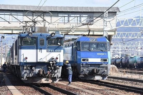2020年2月29日撮影 南松本にて EF64-1005号とEH200-1号機