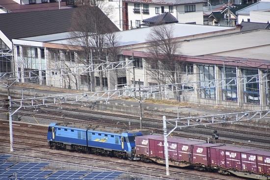 2020年2月29日撮影 塩尻大門俯瞰 その1 東線貨物2083レ