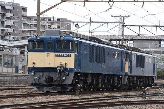 2020年5月9日撮影南松本にて EF64-1033+1034号機 原色重連