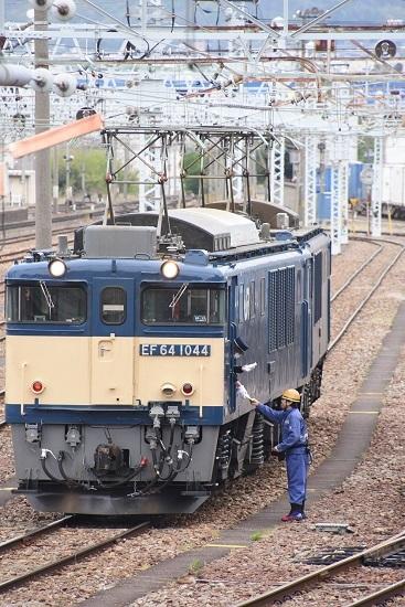2020年5月9日撮影 南松本にて 西線貨物8084レ 機回し メモ渡し