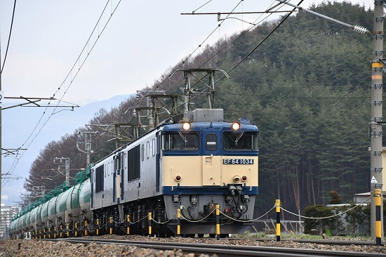 2020年4月4日撮影 西線貨物8084レ EF64-1034+1025号機