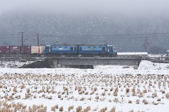 2020年3月8日撮影 東線貨物2083レ EH200-14号機