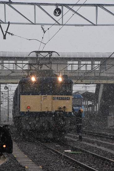 2020年3月14日撮影 南松本にて西線貨物8084レ 機回し 無線機返却