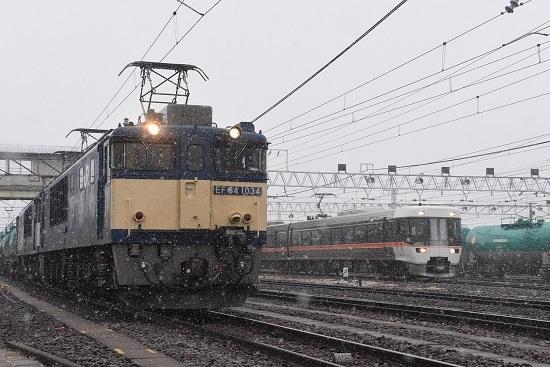 2020年3月14日撮影 南松本にて西線貨物8084レとWVしなの6号