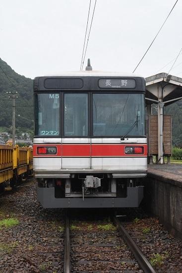 2020年7月25日撮影 長野電鉄3000系 桜沢駅にて正面のUP