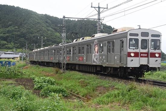 2020年7月25日撮影 長野電鉄8500系 朝陽さくらラッピング車