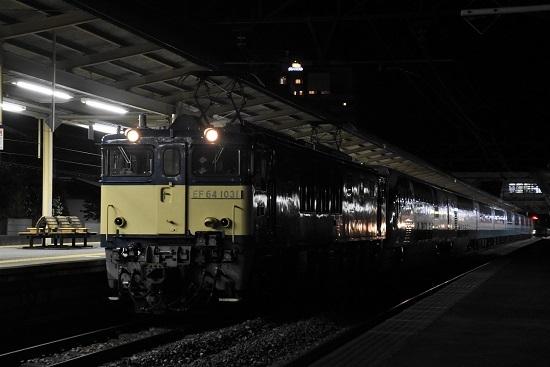 2020年5月20日撮影 塩尻駅にてEF64-1031号機が牽く251系 RE02編成廃回