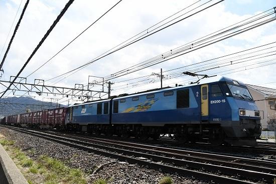 2020年4月11日撮影 東線貨物2083レ EH200-15号機