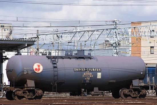 2020年3月15日撮影 南松本にてタキ43168