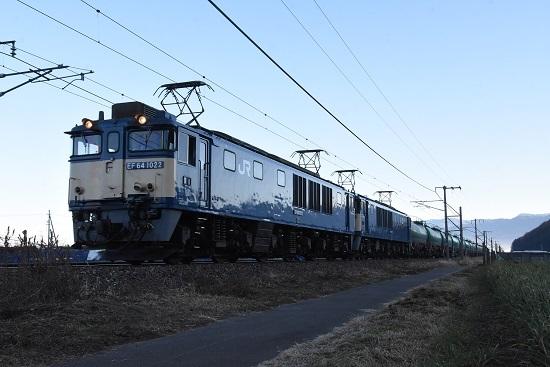 2020年12月3日撮影 西線貨物6088レ EF64原色重連
