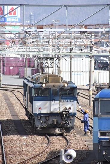2020年3月21日撮影 南松本にて西線貨物8084レ 機回し メモ渡し