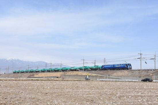 2020年3月21日撮影 東線貨物2080レ EH200-5号機 その2