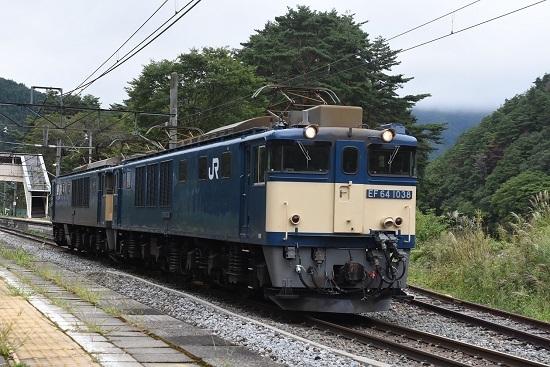 2020年9月19日撮影 篠ノ井線8467レ EF64原色重連 冠着駅発車