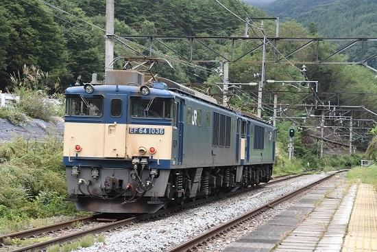 2020年9月19日撮影 篠ノ井線8467レ EF64原色重連 冠着駅発車 後撃ち
