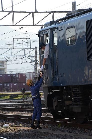 2020年5月30日撮影 南松本にて8467レ 無線機返却