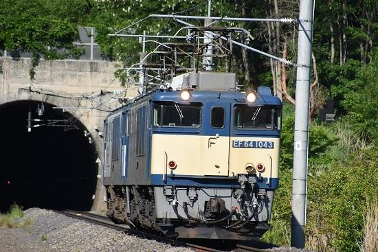 2020年5月30日撮影 西条にて 8467レ トンネル飛び出し