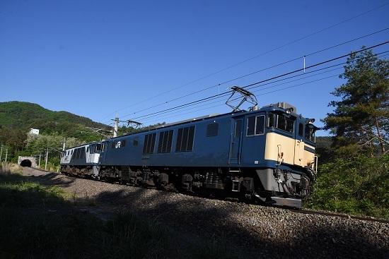2020年5月30日撮影 西条にて 8467レ EF64-1043号機