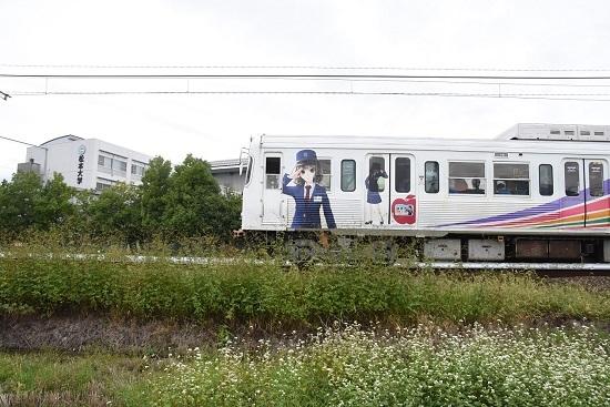 2020年9月20日撮影 アルピコ交通 3000系 なぎさTRAIN