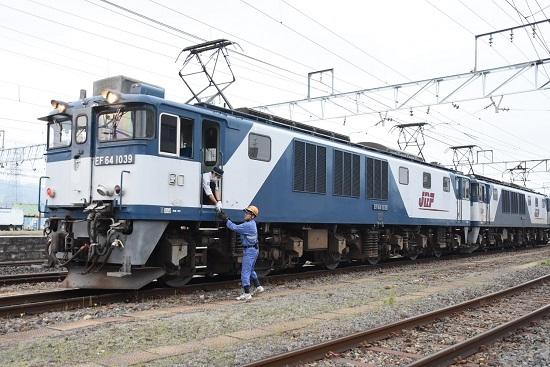 2020年6月6日撮影 南松本にて 篠ノ井線8467レ EF64-1039号機 無線機返却