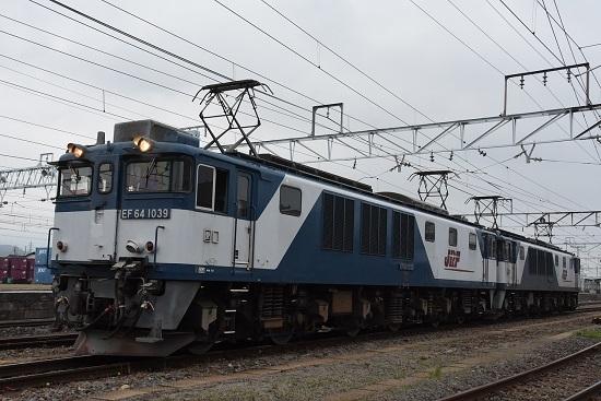 2020年6月6日撮影 南松本にて 篠ノ井線8467レ EF64-1039+1033号機