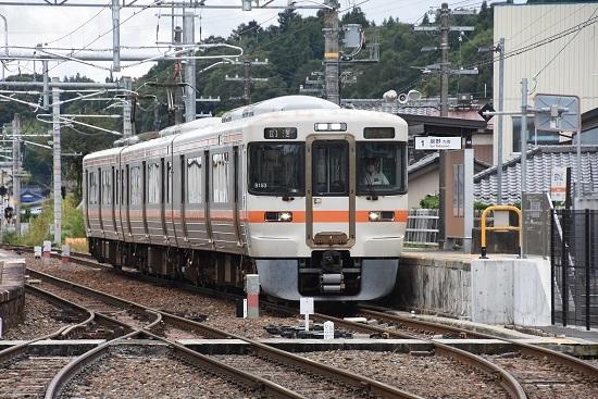 2020年9月26日撮影 飯田線 沢渡駅 313系1700番台 B153編成