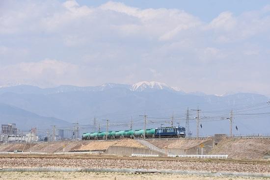 202年4月4日撮影 東線貨物2080レ EH200-10号機