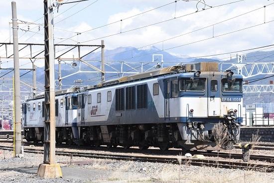 2020年4月5日撮影 南松本にて EF64-1008+1017号機
