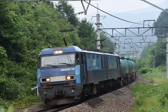 2020年8月8日撮影 2084レ 西条駅を発車して来るEH200-14号機