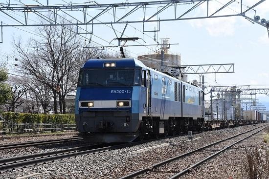 2020年4月5日撮影 東線貨物2083レ EH200-15号機