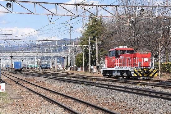 2020年4月5日撮影 東線貨物2083レを待つHD300-10号機