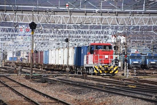 2020年4月5日撮影 東線貨物2083レのコンテナを牽くHD300-10号機