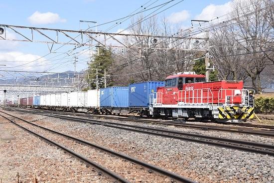 2020年4月5日撮影 東線貨物2083レを牽くHD300-10号機