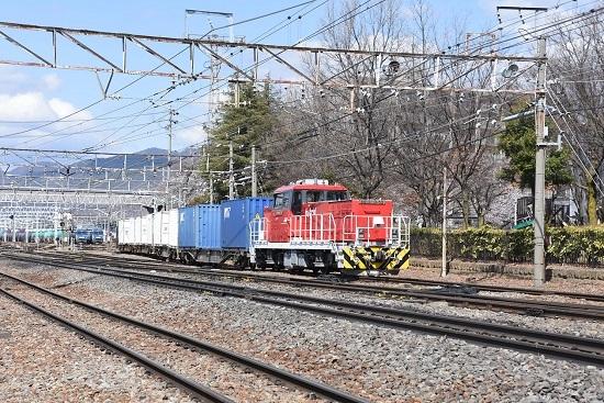 2020年4月5日撮影 東線貨物2083レを押し込むHD300-10号機