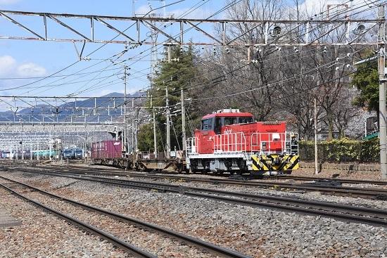 2020年4月5日撮影 東線貨物2083レのコンテナを入れ替えるHD300-10号機