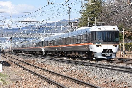 2020年4月5日撮影 南松本にて 1014M 383系WVしなの14号