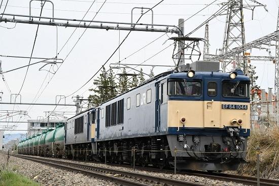 2020年5月9日撮影 西線貨物8084レ EF64-1044+1023号機