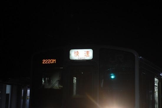 2020年10月8日撮影 北殿駅にて2220M 211系 赤文字「快速」幕
