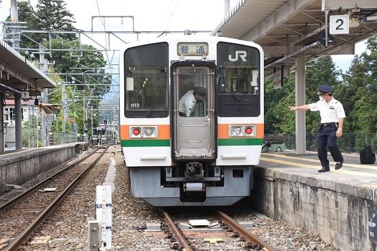 2020年6月21日 飯田線 天竜峡駅 213系 車掌さんの指差し確認