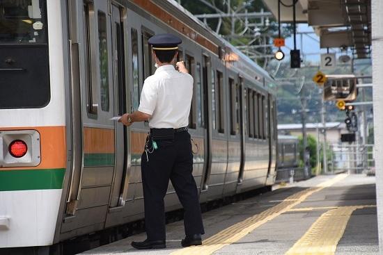 2020年6月21日 飯田線 天竜峡駅 1511M 213系