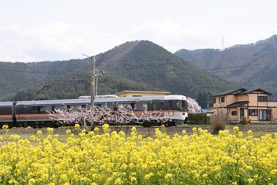 2020年4月26日撮影 中央西線1010M 383系 WVしなの10号と菜の花