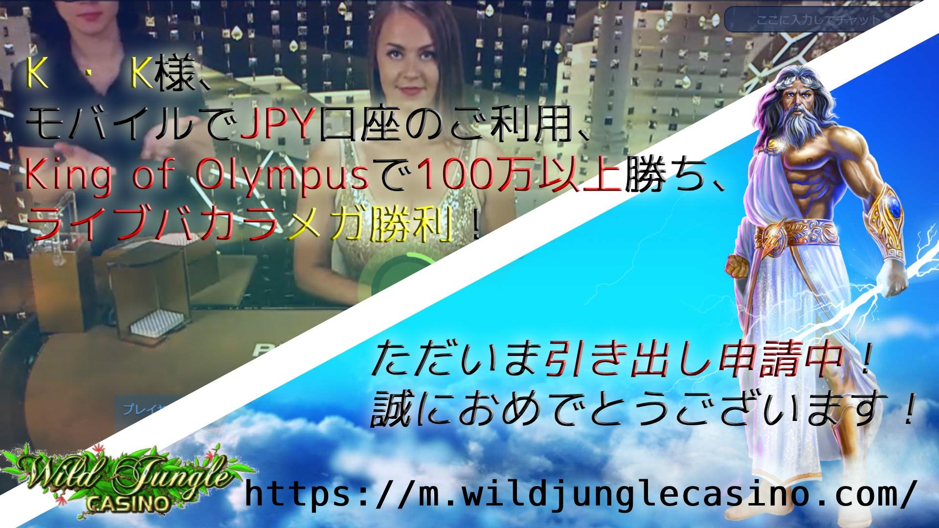 ATOG_Banner_BG (1)