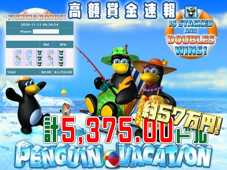 PV57万円